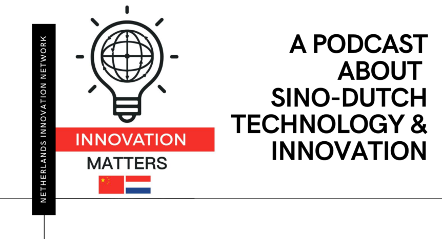 Innovation Matters Podcast